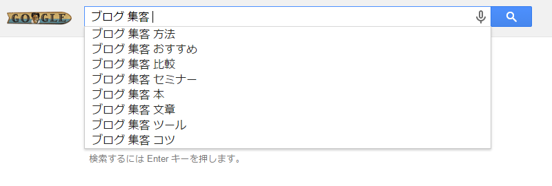 google-suggest
